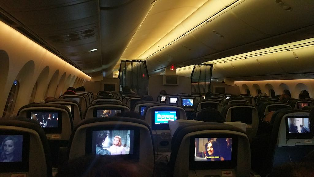 United 1: Economy Class Mood Lighting