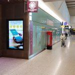 Airport Lounge Review: Plaza Premium Lounge: London-Heathrow Terminal 2 Arrivals